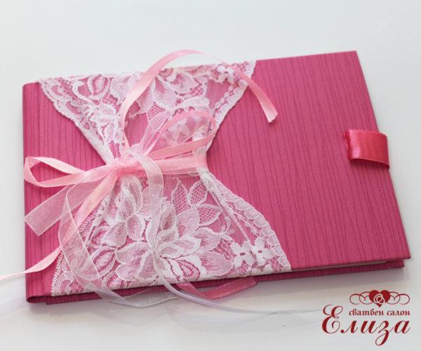 Сватбена книга за пожелания в розово B10
